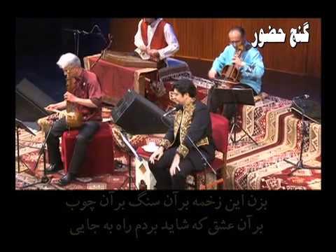 Salar Aghili Concert Gol e Sorkh Barbat e Soghdi