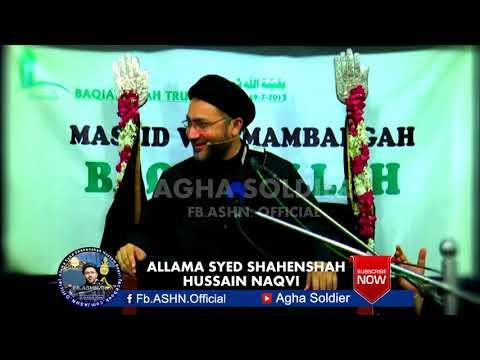 KHUTBA-E-MOLA ABBAS ALAMADAAR (a.s) By Allama Syed Shahenshah Hussain Naqvi