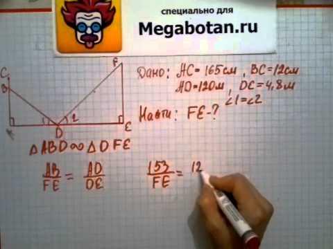 Номер 581 Геометрия 7 9 класс Атанасян