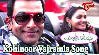 Love In London Movie Songs | Kohinoor Vajramla Song | PrudhviRaj | Nandita