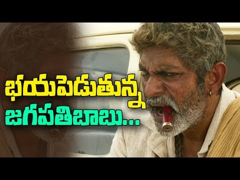 Sunil Reaction After Watching  Jagapathibabu role in Aravindha Sametha | ABN Telugu