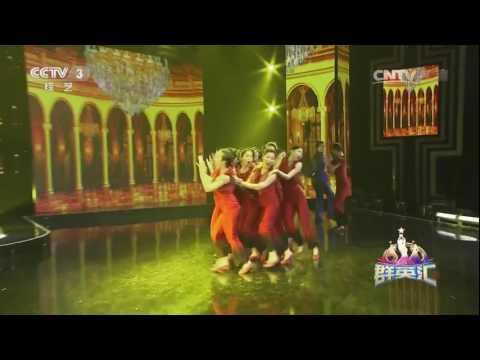 20170508 群英汇 表演:宁波市海曙区文化馆九歌舞蹈团