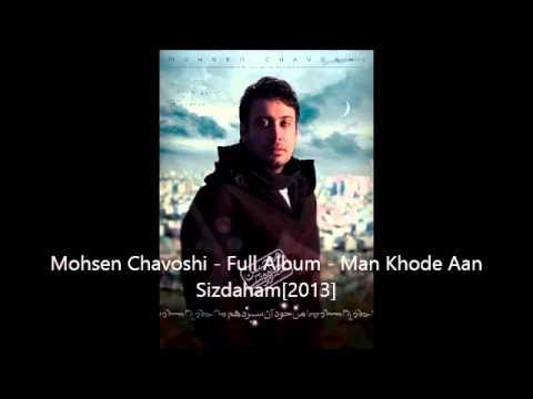 Mohsen Chavoshi - Man Khodeh Aan Sizdaham [FULL ALBUM]