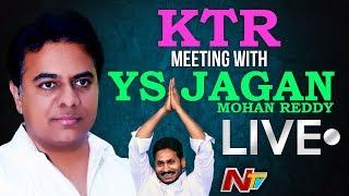 TRS Working President KTR Meet with YS Jagan LIVE - Over Federal Front - NTV LIVE - netivaarthalu.com
