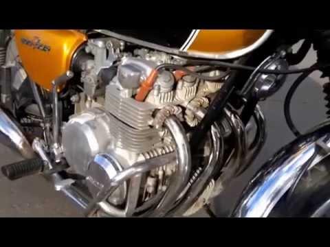 1971 Honda CB 500 four
