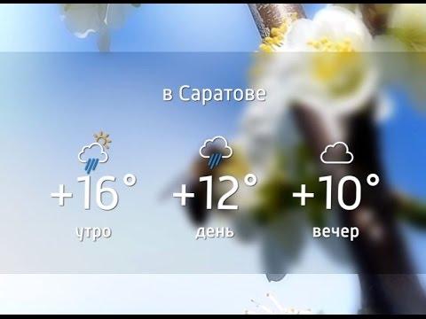 Буйнакск погода на месяц