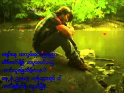 Myanmar Love -sad Song=2013 low.mp4 video