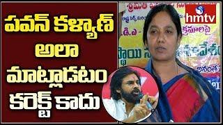 నేను పరిటాల రవి భార్యని.. | Paritala Sunitha Counter To Pawan Kalyan | hmtv