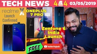 Realme X India Launch Confirmed, OnePlus 7 Pro Blue,Zenfone 6 India Launch, Galaxy M40 SD675-TTN#404