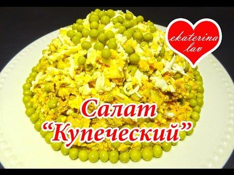 Мясной салат праздничный рецепт с