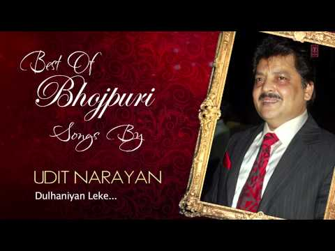 Udit Narayan  Playback Singing Star  - Superhit Bhojpuri Songs...