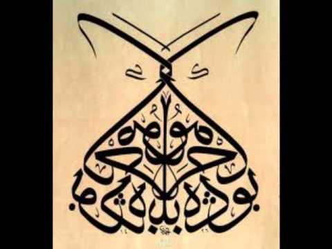 cevşen duası okunuşu,cevşen duası arapça,cevşen duası türkçe okunuşu, cevşen duası fazileti,