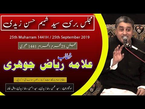 Majlis-e-Barsi Shamim Hasan | Allama Riaz Jauhri - Markazi Imam Bargah Shah-e-Karbala - Old Rizvi