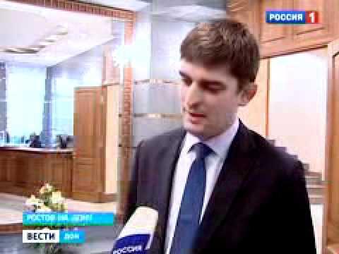 В Ростове чествовали лучшие многодетные семьи области