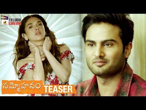 Sammohanam Movie Teaser | Sudheer Babu | Aditi Rao | Mohanakrishna Indraganti | #SammohanamTeaser