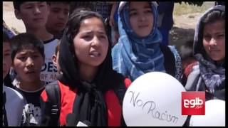Kabul Cyclists Call For An End To Prejudice