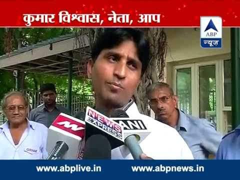 Kumar Vishwas attempts u-turn after threat to party earlier l Lashes out against BJP