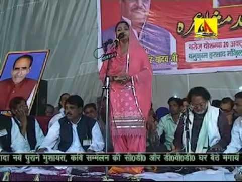 Rukhsar Balrampuri- Rudhauli- All India Mushaira 2014 video