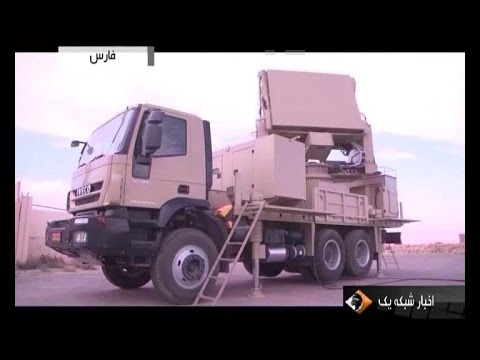 Iran production line of three radar systems_October 19, 2014_خط توليد سه سامانه راداري ايران