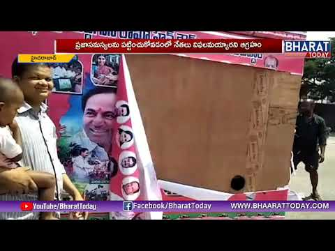 Political Heat Rises In LB Nagar ||  LB Nagar Constituency Voters Stops TRS Election campaign