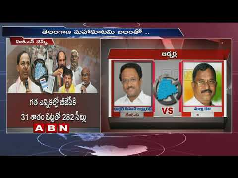 Chandrababu Serious focus on National Politics after Mahakutami formation | ABN Telugu