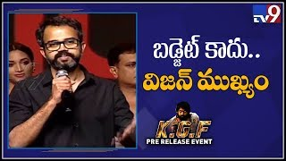 Director Prashanth Neel speech at KGF Pre Release Event