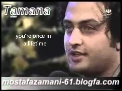 Mostafa Zamani... One In A Million video