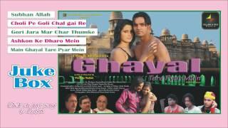 Ghayal Returns - Ghayal Tere Pyar Mein - Full Movie Songs - JukeBox