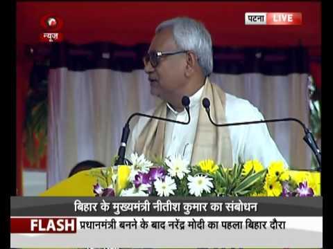 PM Modi in Bihar: Launches Deendayal Upadhyaya Gram Jyoti Yojana