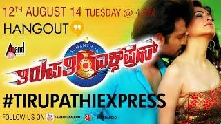 Tirupathi Express | Kannada Hangout | Kriti Kharbanda, Sumanth Shailendra | New Kannada