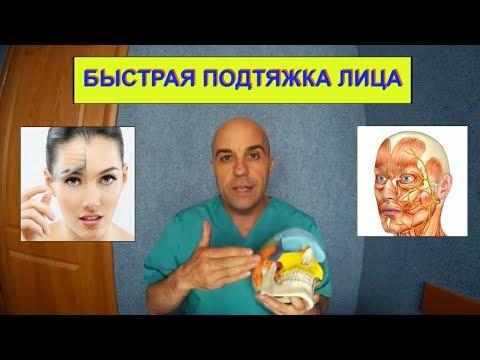 0 - Підтяжка обличчя в домашніх умовах народними засобами