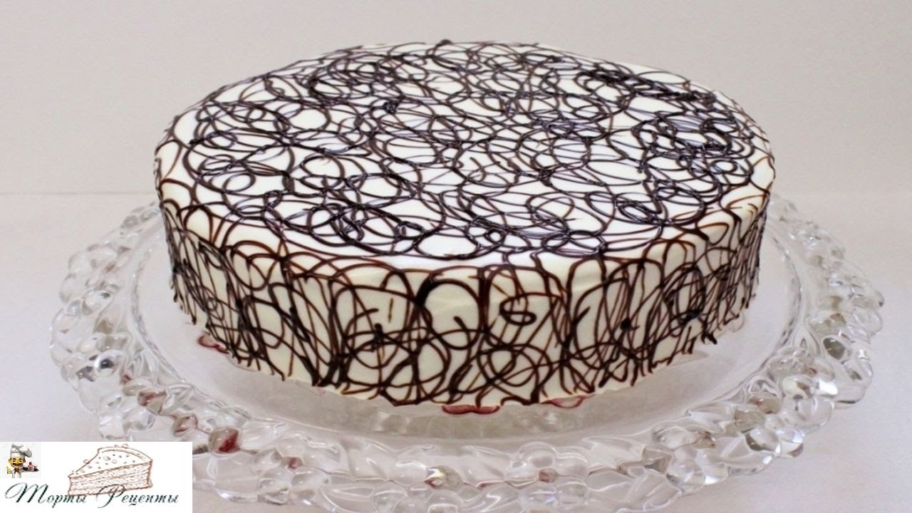 Торт Дамские пальчики - YouTube