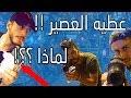 Saad Lamjarred - LET GO !!! Lyes السر وراء اعطيه العصير في مراكش مع MP3