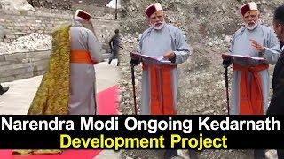 PM Narendra Modi Reviews Development Projects @ Kedarnath