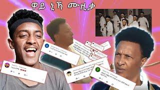 Maggy_show Kaleab Teweldemedhin - Hilel Adi ሒለል ዓዲ - New Eritrean Music 2020
