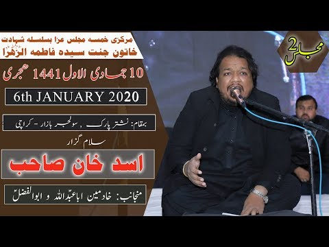 Ayyam-e-Fatima Salam | Asad Ali Khan | 10 Jamadi Awal 1441/2020 - Nishtar Park - Karachi