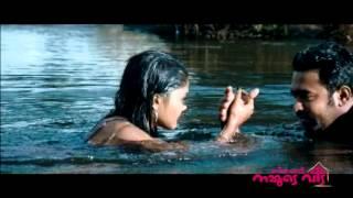Scene Onnu Nammude Veedu - Scene 1 Nammude Veedu _ Song Ninne Thedi.mp4