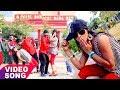 Golu Samrat 2018 New Year Party Song - Aail Naya Saal 2018 - Let's Party