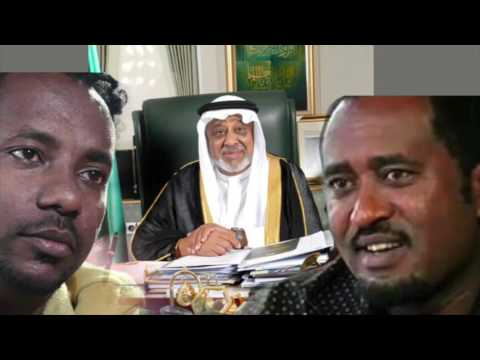 Al Alamudi Awards 14 Million Birr To Two Ethiopian Artists