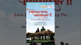 Ajj De Ranjhe - YARAAN NAAL BAHARAAN 2 | Full Punjabi Movie | Latest Punjabi Movies 2013