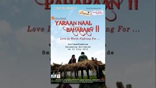 Mel Karade Rabba - 2 - YARAAN NAAL BAHARAAN 2 | Full Punjabi Movie | Latest Punjabi Movies 2013 | Hit Punjabi Films