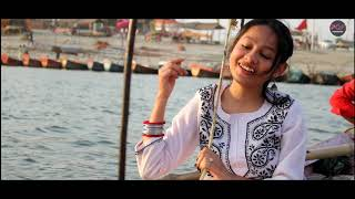 Swachh Kumbh Theme Song ft. Pahla Qadam Film Productions | Lyrics by TAHIR IQBAL