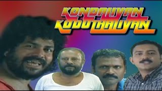Anwar - Kondaliyan Koduthaliyan 2010 Full Malayalam Movie