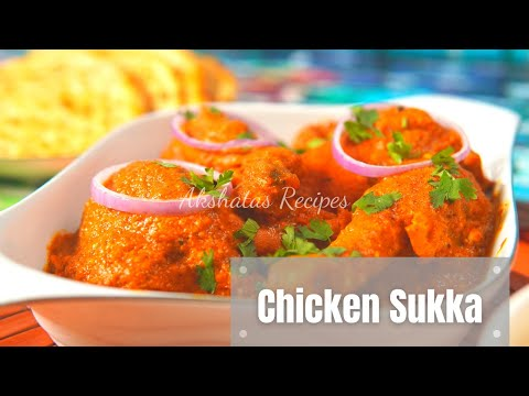 SUKKA CHICKEN|चिकन सुक्कं |*Akshatas Recipes|Episode 168