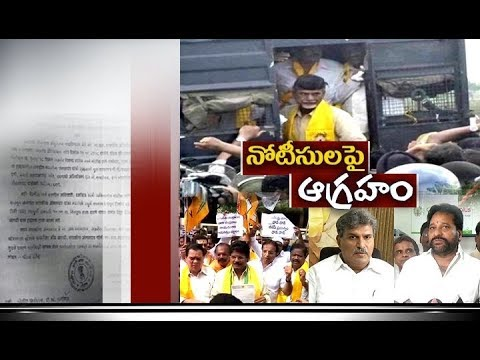 TTDP Leaders Protest @ Hyderabad Collectorate | Over Arrest Warrant on CM
