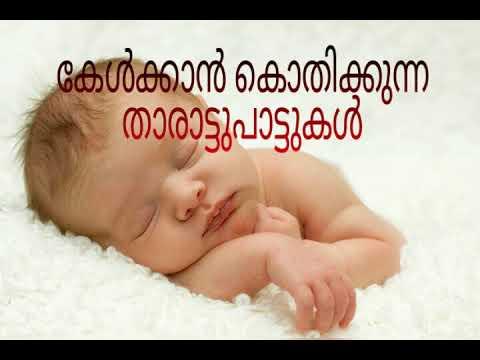 malayalam tharattupattukal , Malayalam tharattu pattukal , tharattu pattukal ,tharattupattukal