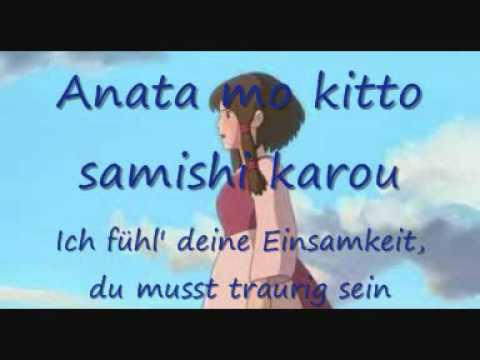 Teru no Uta Lyrics (Deutsch und Japanisch)