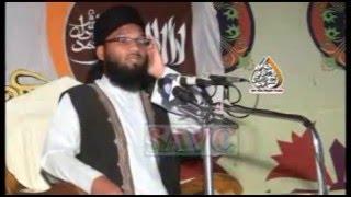Siratunnabi Waz Mahfil. Maulana Ziaul Haque Ansari. জিয়াউল হক আনছারী ওয়াজ