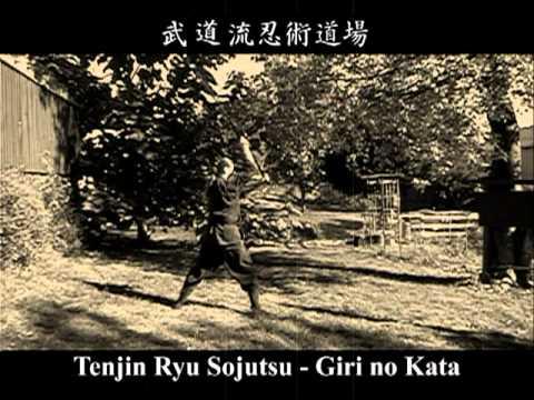 Budo Ryu Ninjutsu Dojo 武道流忍術道場 - Sojutsu - 槍術