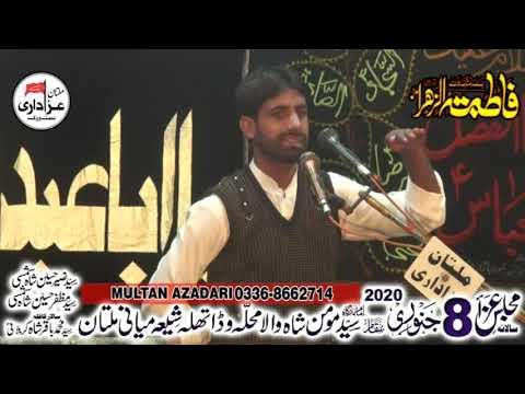 Zakir Syed Muhammad Abbas I Majlis 8 January 2020 |  Masiab